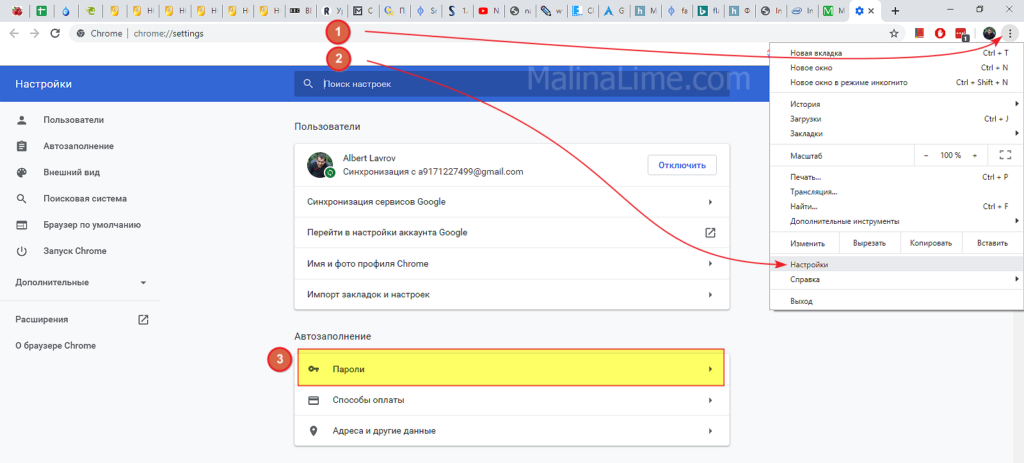 Меню настроек Google Chrome